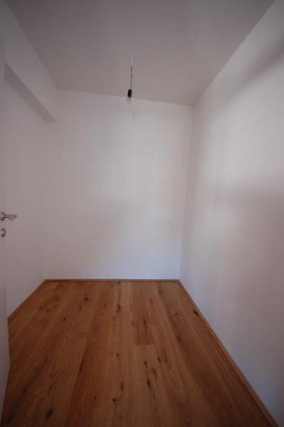 *NEUBAU-ERSTBEZUG* helle, ruhige Wohnung mit Parkblick! *ANLAGEHIT* /  / 1170Wien / Bild 1